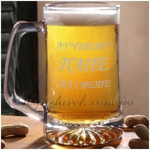Холодное Пиво Пенится В Кружке
