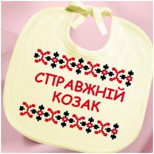 2c9fa5f761bb Слюнявчик с украинским узором и Вашей надписью. Необычные слюнявчики ...