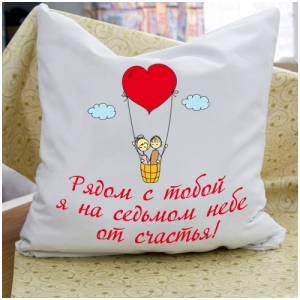Подушка с фото подарок парню