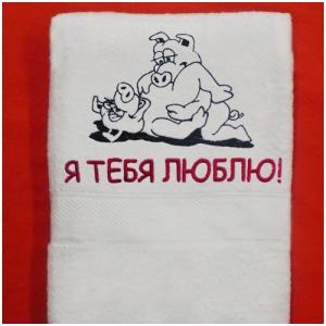 Махровое полотенце с вышивкой вашей