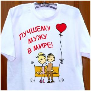 Картинка с 23 февраля для мужа - Картинки на 23 февраля: http://art-sharmel.ru/23fimages/Kartinka-s-23-fevralia-dlia-muzha.html