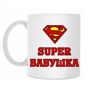 Чашка с надписью — SUPER БАБУШКА