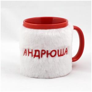 2ce2126b5f89 Чашка в белой одёжке с вышивкой имени - Подарки, сувениры, пазлы ...