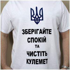 Страны НАТО помогут Украине военно-техническим снаряжением, - СНБО - Цензор.НЕТ 1012
