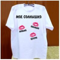 Мода на рваные майки 2012.  Надписи на футболках для рыбака.