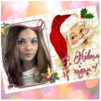 Пазлы с Вашим фото в рамке - Дед Мороз