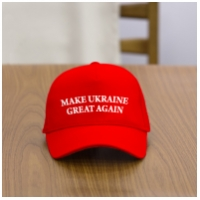 Кепка - MAKE UKRAINE GREAT AGAIN